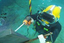 غلبه بر مشکلات جوشکاری زیر آب | under water welding