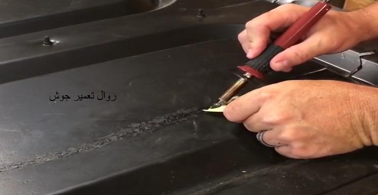 مراحل تعمیر جوش | weld repair